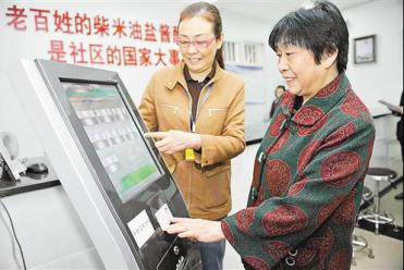 便民服务中心的触摸查询综合一体机.png