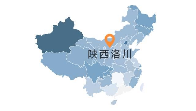 陕西洛川.jpg