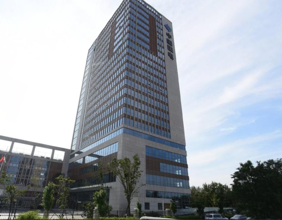 国电东北电力有限公司大楼.png