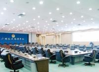 广州市公安局项目成功案例