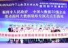 勤智政务大乐动体育 直播app案例通过中国软件评测中心认证!