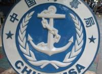 """信息系统建设成""""甜蜜的负担"""" 国家海事局携手勤智轻松迎战!"""