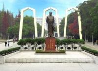 湘潭大学一体化运维管理项目案例